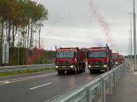 На проезде по новому платному участку автомагистрали М-11 «Москва- Санкт-Петербург» можно сэкономить