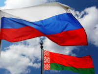 Новгородская делегация приехала в Минск на Дни духовной культуры России