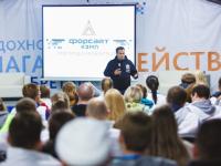 Новгородский губернатор разъяснил молодым креативным людям суть системы акселерации