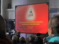 Новгородский вокзал стал кинотеатром для премьеры документального фильма