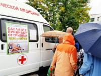 Фотофакт: даже под дождём новгородцы спешат привиться от гриппа