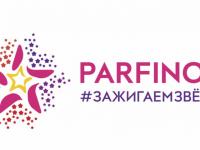 Победителя детского арт-фестиваля в Парфине ждут 50 тысяч рублей