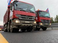 В Новгородской области открыли новый участок трассы М-11. Фоторепортаж