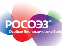 В Новгородской области особая экономическая зона может появиться уже к лету 2021 года