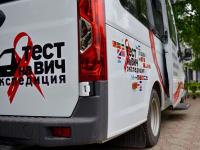В пяти районах Новгородской области можно бесплатно и анонимно сделать тест на ВИЧ