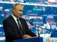 Владимир Путин назвал самое красивое место на планете