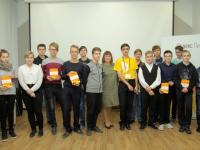 15 новгородских школьников прошли новый отбор в Яндекс-лицей