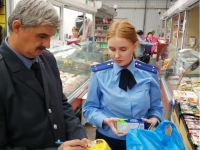 Пять кило «санкционки» уничтожено после проверки Кочетовского рынка
