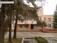 Активисты новгородского отделения ОНФ проверили территорию школы в деревне Чечулино