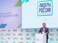 Андрей Никитин призвал амбициозных новгородцев подать заявку на конкурс «Лидеры России»