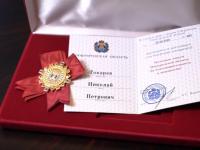 Андрей Никитин вручил президенту «Транснефти» Николаю Токареву знак за меценатство и благотворительность