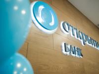 Банк «Открытие» признан лучшим ипотечным банком страны
