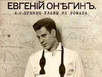 Читатели «53 новостей» могут выиграть билеты на спектакль с Дмитрием Дюжевым