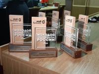 Дело молодое: как лазерная резка и стадо коров прославили предпринимателей из Новгородской области