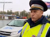 Дорожный полицейский из Великого Новгорода стал участником мирового рекорда