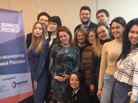 Екатерина Шустер вдохновила новгородских предпринимателей