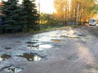 Андрей Никитин провел прием граждан. Одной из тем стала разбитая дорога Ильмень - Козынево