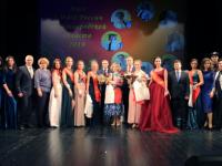 «Мисс УМВД – 2019» выбрали в Великом Новгороде