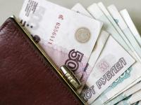 Названы российские города-лидеры по уровню зарплат