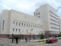 Новгородский онкоцентр посвятит день выявлению рака кожи. Можно прийти без записи