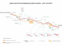 Новгородцы поделились мнением об открытии трассы М-11