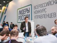 От новгородцев поступило более полутысячи заявок наконкурс «ЛидерыРоссии 2020»