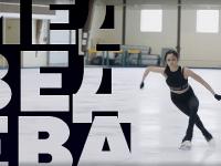 Первый канал опубликовал видео четверного прыжка Медведевой… на удочке