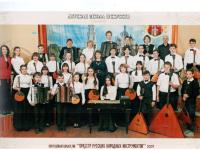 Представляем участников Парада оркестров «Господин Великий Новгород 2019»: ОРНИ из Старой Руссы