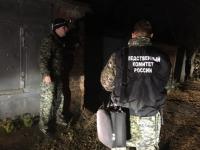 Саратов шокировало убийство девочки, в Госдуме предлагают вернуть смертную казнь