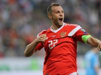 Сборная России завоевала досрочную путевку на Евро-2020