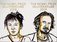 Стали известны лауреаты Нобелевской премии по литературе