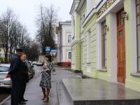 Стало известно, когда должен открыться Новгородский дворец бракосочетаний