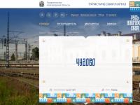 В Чудовском районе откроется уже второй туристский информационный центр