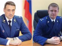 В Новгородской области назначили двух прокуроров