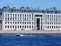 В ООО «Транснефть – Балтика» состоялось совещание главных механиков организации системы «Транснефть»