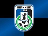 В Великий Новгород приедет ярославский «Шинник»