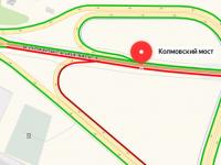 В Великом Новгороде водители отстояли в пробке на Колмовском мосту
