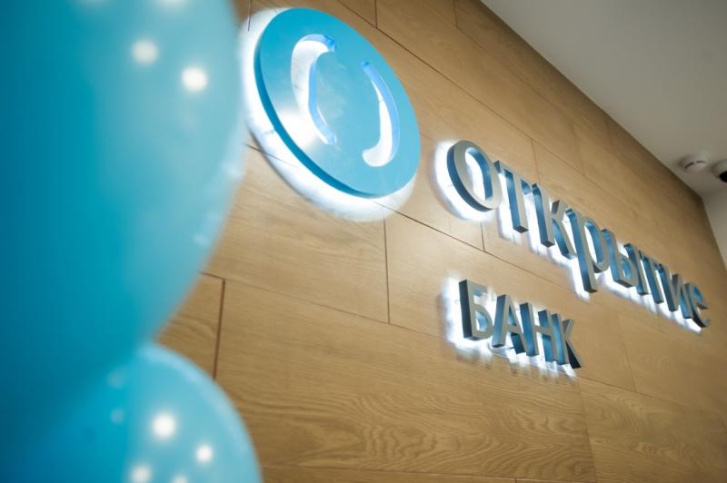 банк открытие оплата кредита