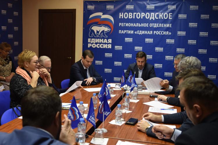 В Великом Новгороде предварительное голосование «Единой России» состоится 2 февраля