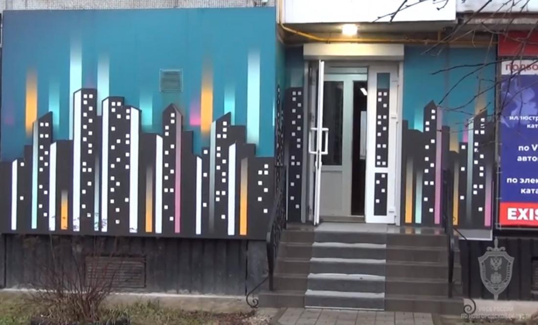 Видео: как в Великом Новгороде задержали «чертову дюжину» организаторов азартных игр