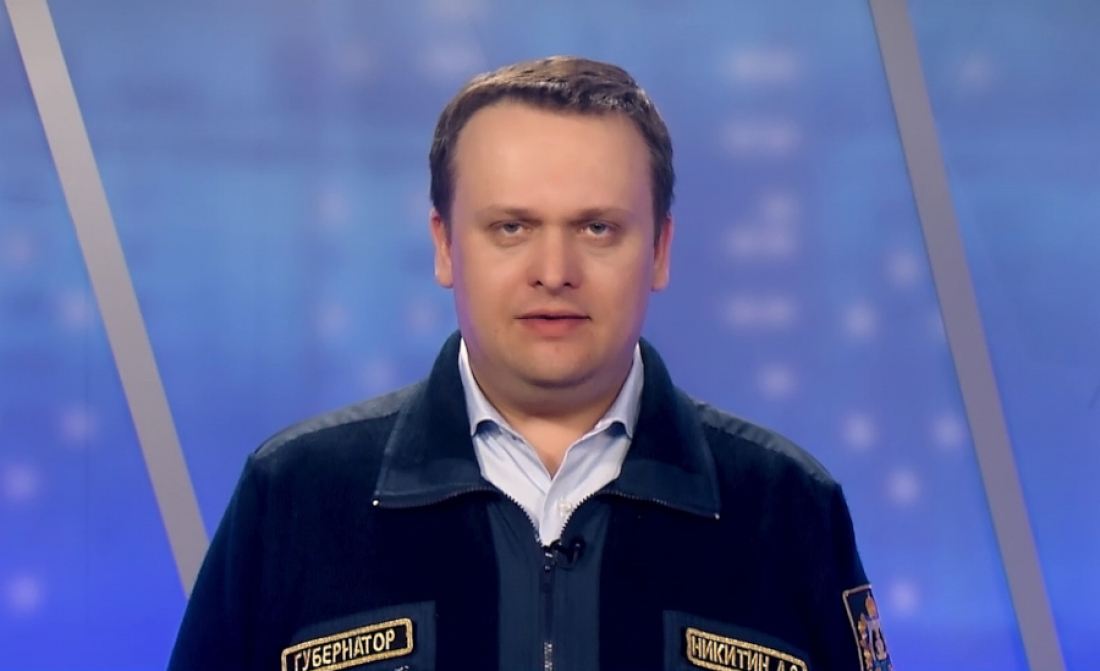 Андрей Никитин: «Самое безопасное сейчас – находиться дома, позаботиться о своих родных, о себе»