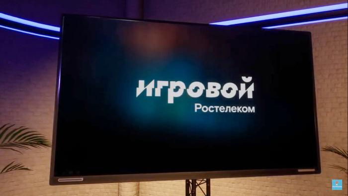 «Ростелеком» и Huawei презентовали мощный wi-fi роутер с искусственным интеллектом для геймеров