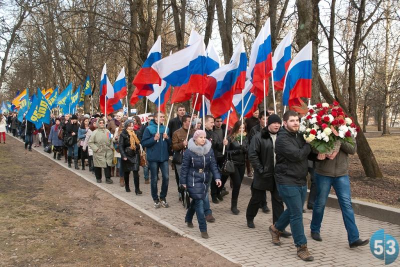 В Великом Новгороде прошёл митинг в поддержку русскоязычного населения Украины