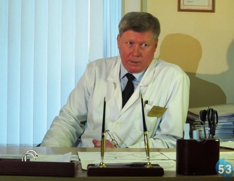 Невропатолог великий новгород