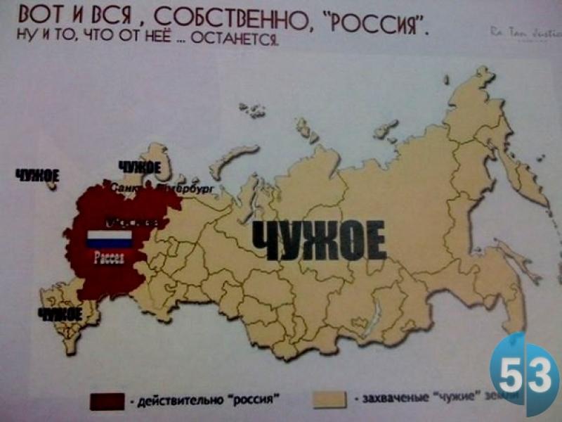 Пример антироссийской листовки