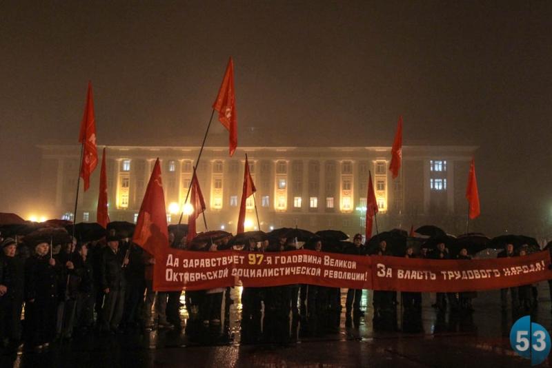 Новгородские коммунисты вышли на митинг