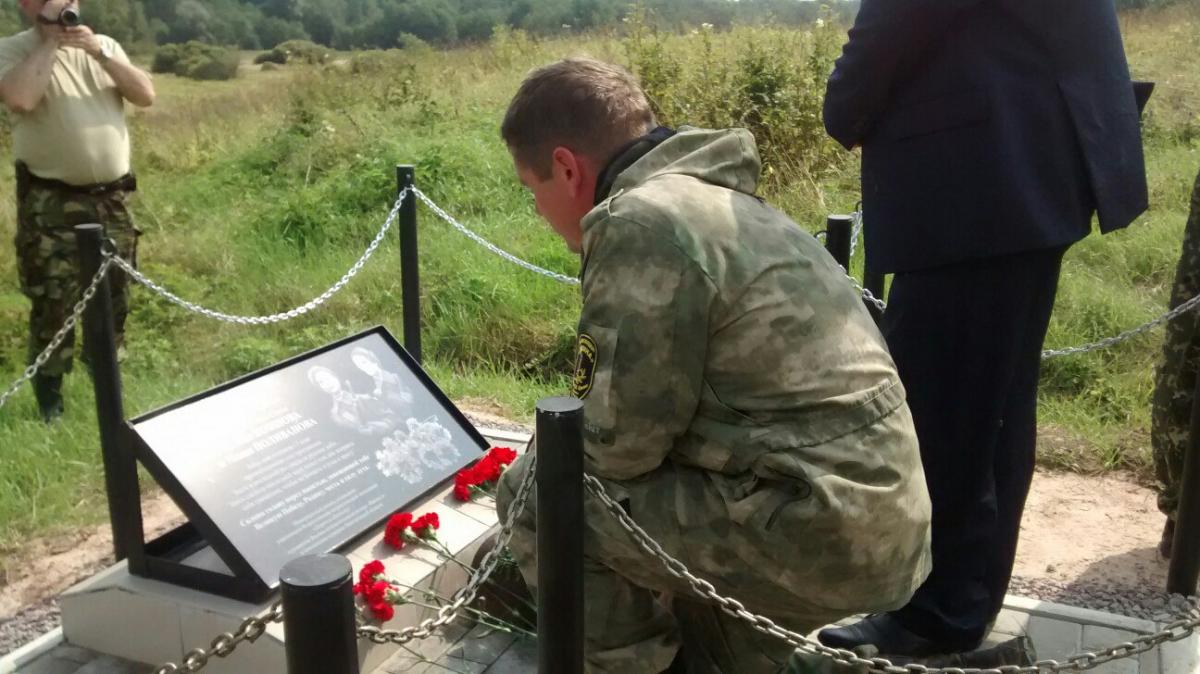 Андрей Никитин: благоустройство воинских захоронений должно начаться с их паспортизации