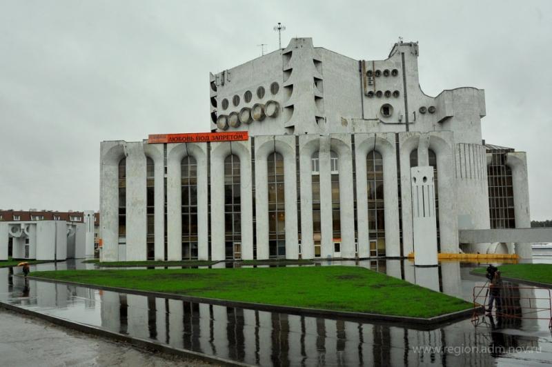 Назначен новый директор новгородского областного театра драмы
