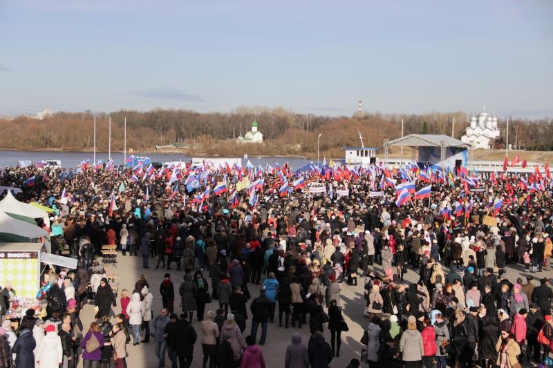 Митинг собрал около 3 тысяч участников