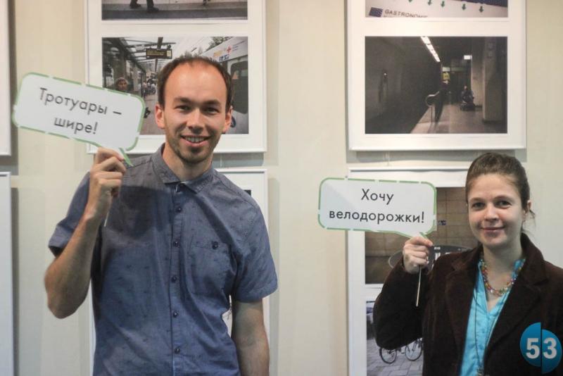 Участники «Нового города» и проекта «Велосипедизация Великого Новгорода Евгений Нефёдов и Екатерина Нефёдова